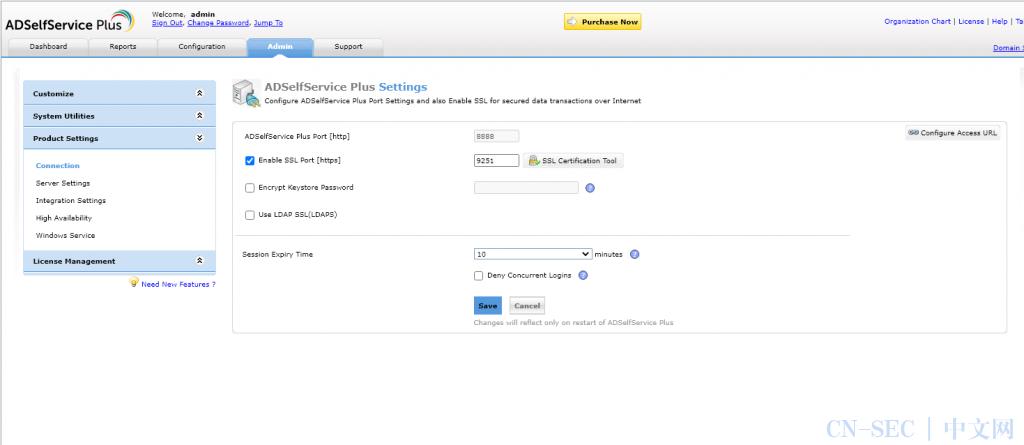 攻击者可通过漏洞强行进入攻击目标的Active Directory
