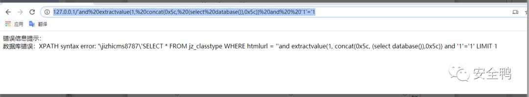 PHP代码审计学习--极致CMS1.6.7 SQL注入