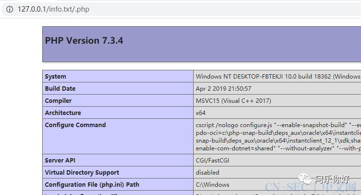 phpstudy默认配置解析漏洞