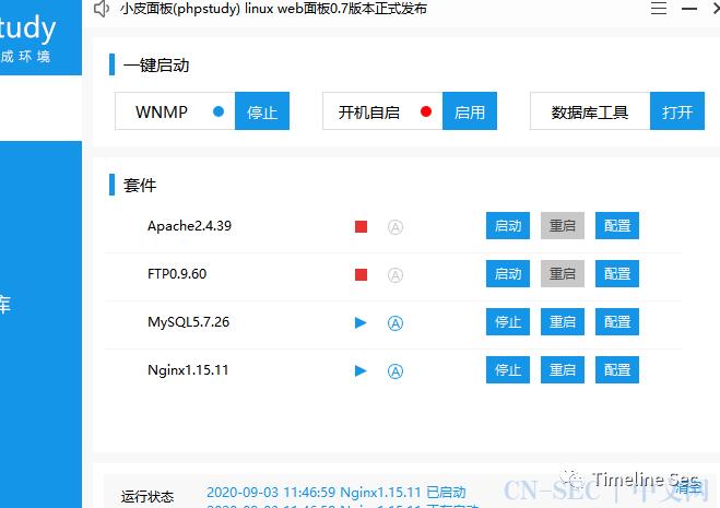 phpStudy默认配置致Nginx解析漏洞复现