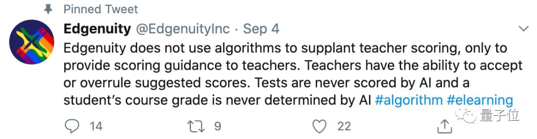 逼学生作弊的AI阅卷老师