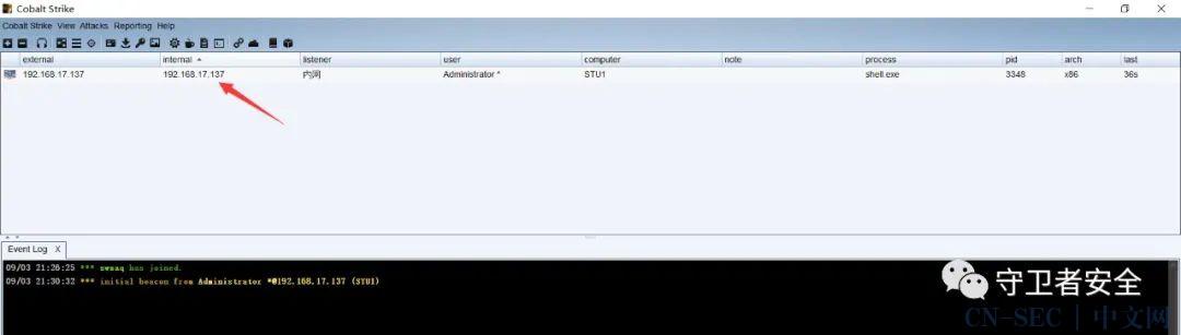 ATT&CK实战系列——红队实战(一)学习内网渗透