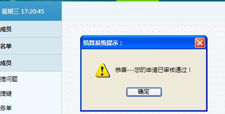 """网络刷单诈骗江湖:有人""""薅羊毛""""报仇,有人当下线骗别人"""