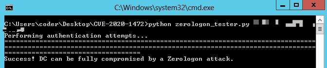 [更新1.0:PoC公开]CVE-2020-1472: NetLogon特权提升漏洞通告