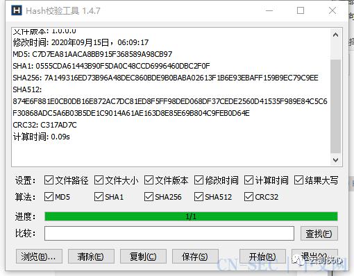 工具|Windows提权漏洞库+EXP/POC
