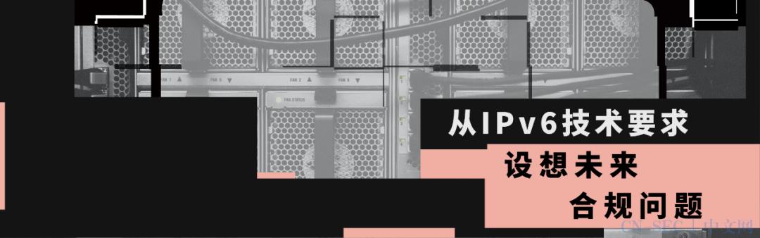 BUF大事件丨2020年国家网络安全宣传周举行;雷蛇数据泄漏约10万用户个人信息