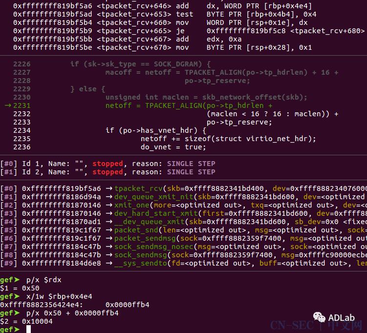 Linux内核AF_PACKET原生套接字漏洞(CVE-2020-14386)分析
