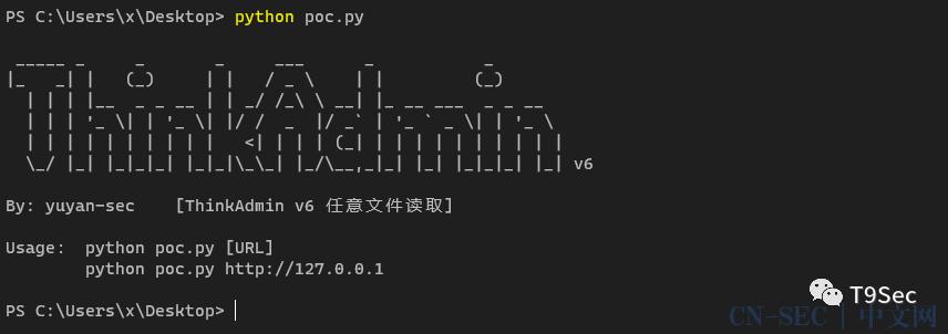 ThinkAdmin v6 未授权列目录/任意文件读取复现