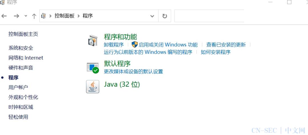 Windows给力!可以扔掉Linux虚拟机了!
