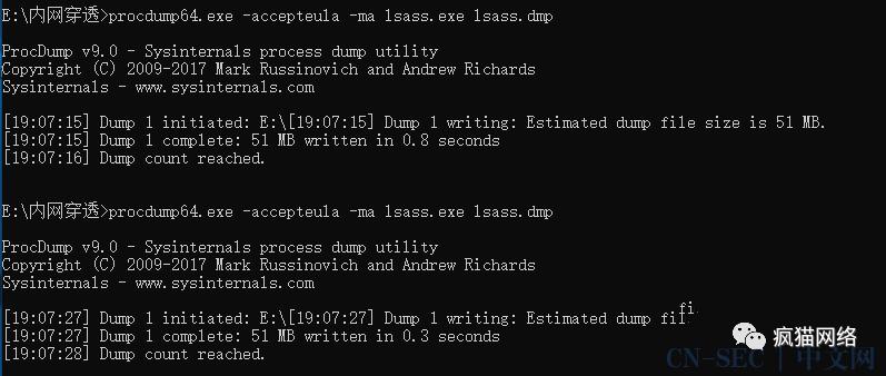 抓取密码的几种方法总结