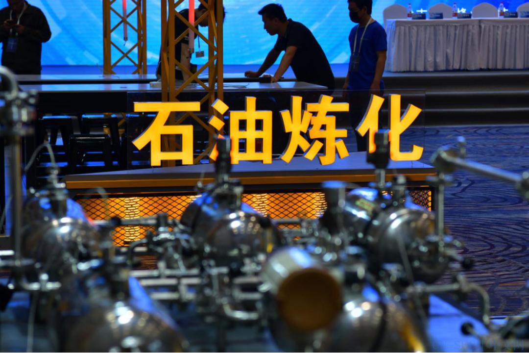 2020年工业信息安全技能大赛场景解密