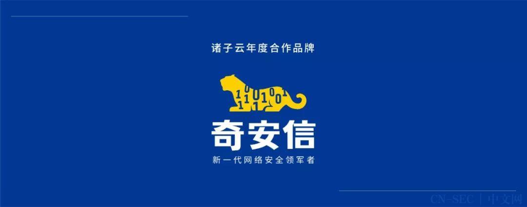 征文 | 黄乐:安全产品POC那些事