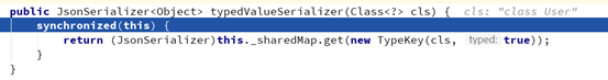 Java序列化反序列化源码---Jackson反序列化漏洞源码分析