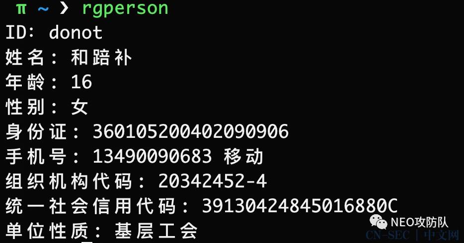 BurpSuite插件:HaE - 信息高亮标记与提取