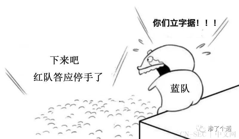 HW平安夜: 09/15 梅开二度