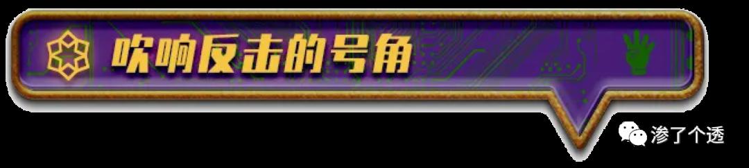 HW平安夜: 09/16 风平浪静