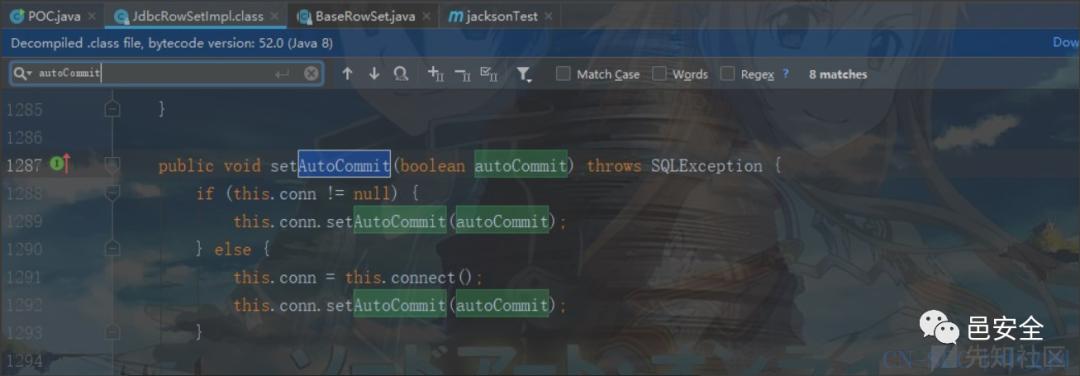 CVE-2020-xxxx:Jackson-databind RCE两则