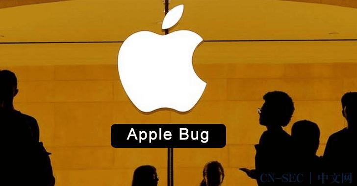 苹果高危漏洞允许攻击者在iPhone、iPad、iPod上执行任意代码