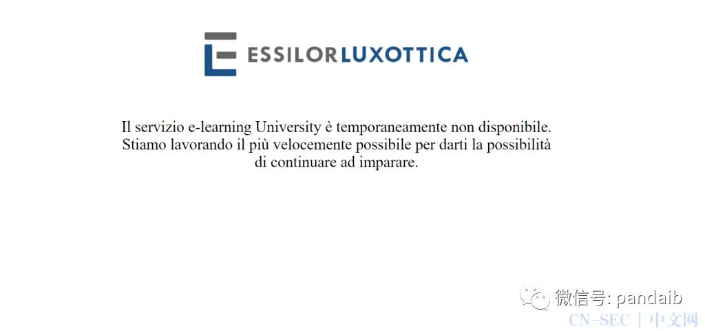 黑客袭击了Luxottica,两家意大利工厂停止生产