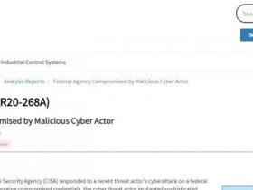美国网络安全与基础设施安全局CISA网站遭黑客入侵