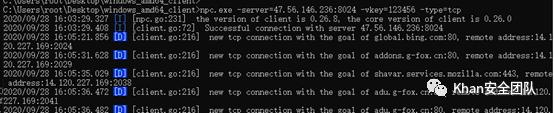 关于内网穿透:NPS神器