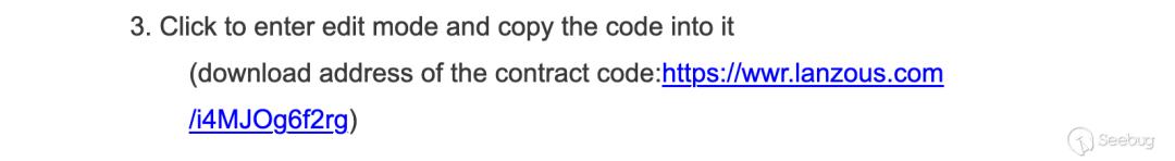 Defi?Uniswap 项目漏洞教程新骗局