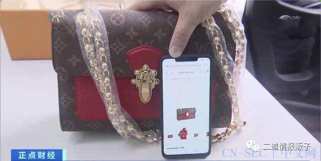 以假乱真的名牌包:上架时间提前,内置NFC芯片