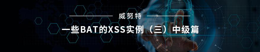 """郭启全:以落实""""两个制度""""为主线全面加强网络安全综合防控体系建设"""