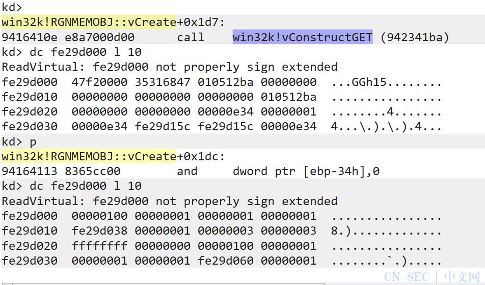 CVE-2016-0165 Win32k漏洞分析笔记