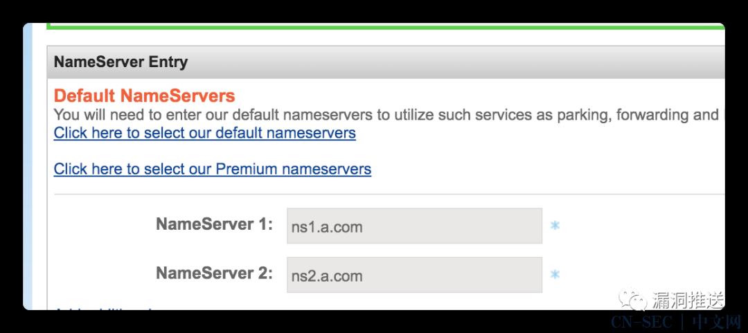 十分钟快速自建DNSlog服务器