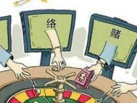 【安全圈】黑吃黑!这伙人竟然用木马病毒盗窃赌博网站资金!
