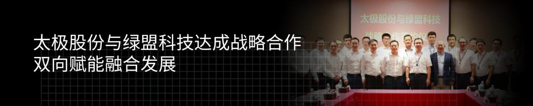 """绿盟科技助力""""云南省2020年网络安全攻防赛""""圆满收官"""