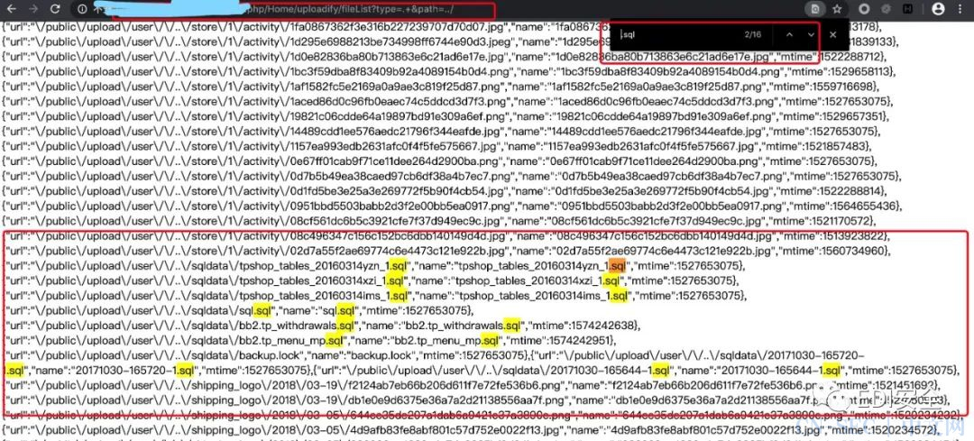某软件存在目录遍历漏洞