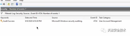 通过挂起EventLog服务线程禁用Windows事件日志