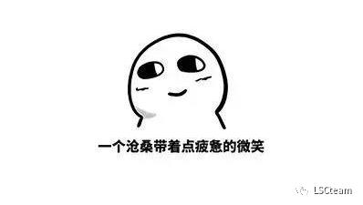 网络攻防实战演习之蓝队指南(一)