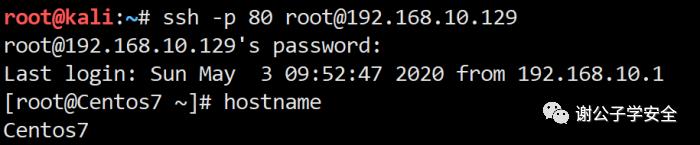 Linux利用iptables做端口复用