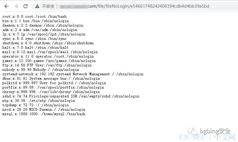 泛微云桥 e-bridge 任意文件读取漏洞