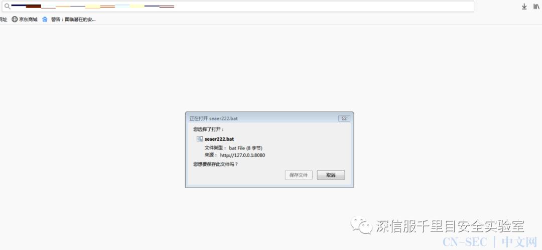 【更新】Spring Framework反射型文件下载漏洞CVE-2020-5421