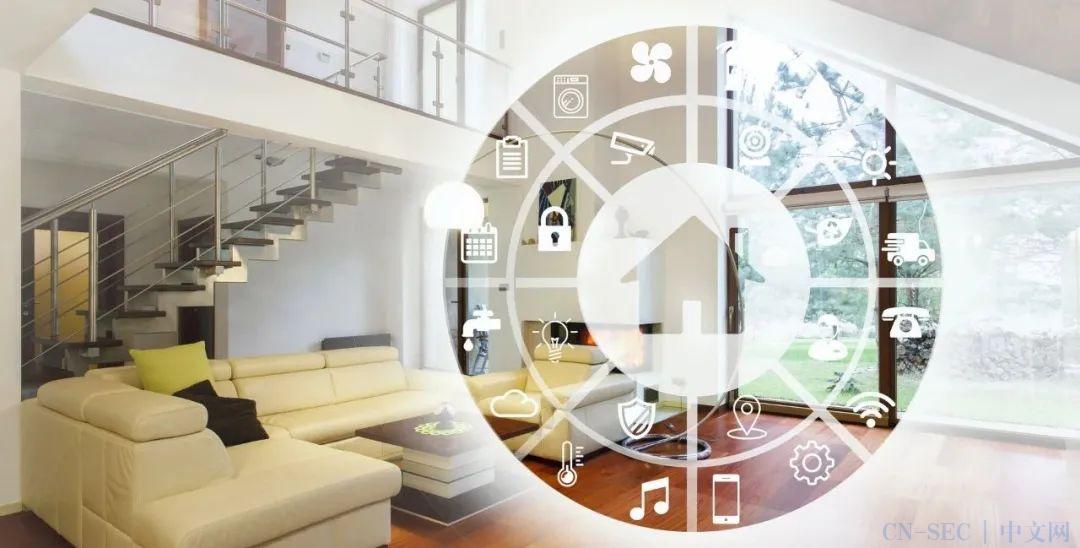 原创 | 未来之家的网络安全之道