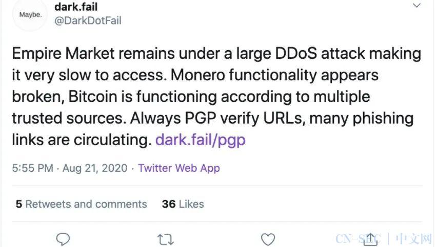 暗网市场Empire由于DDos攻击关闭数日