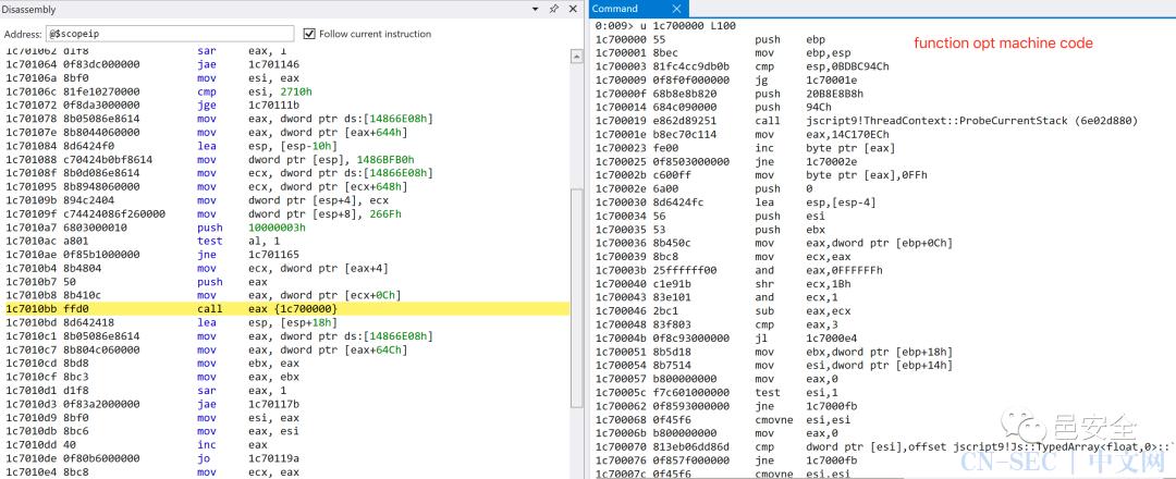 IE漏洞分析:CVE-2020-1380