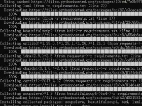 网站后台爆破工具:WebCrack
