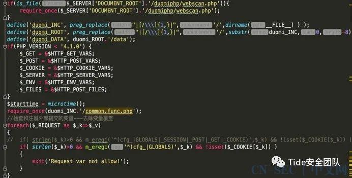 duomicms代码审计