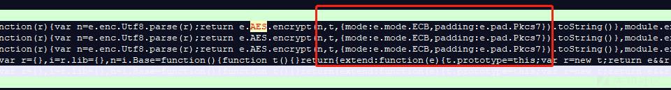 记一次小程序加解密测试