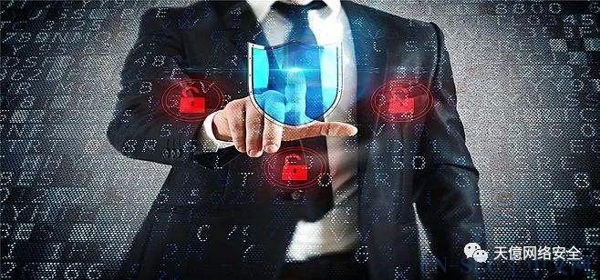 五种错误的网络安全观