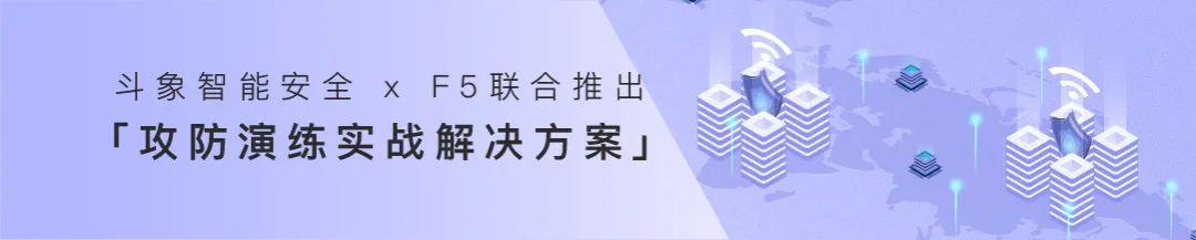 """""""挖洞神器"""" 资产安全灯塔(ARL) 正式开源"""